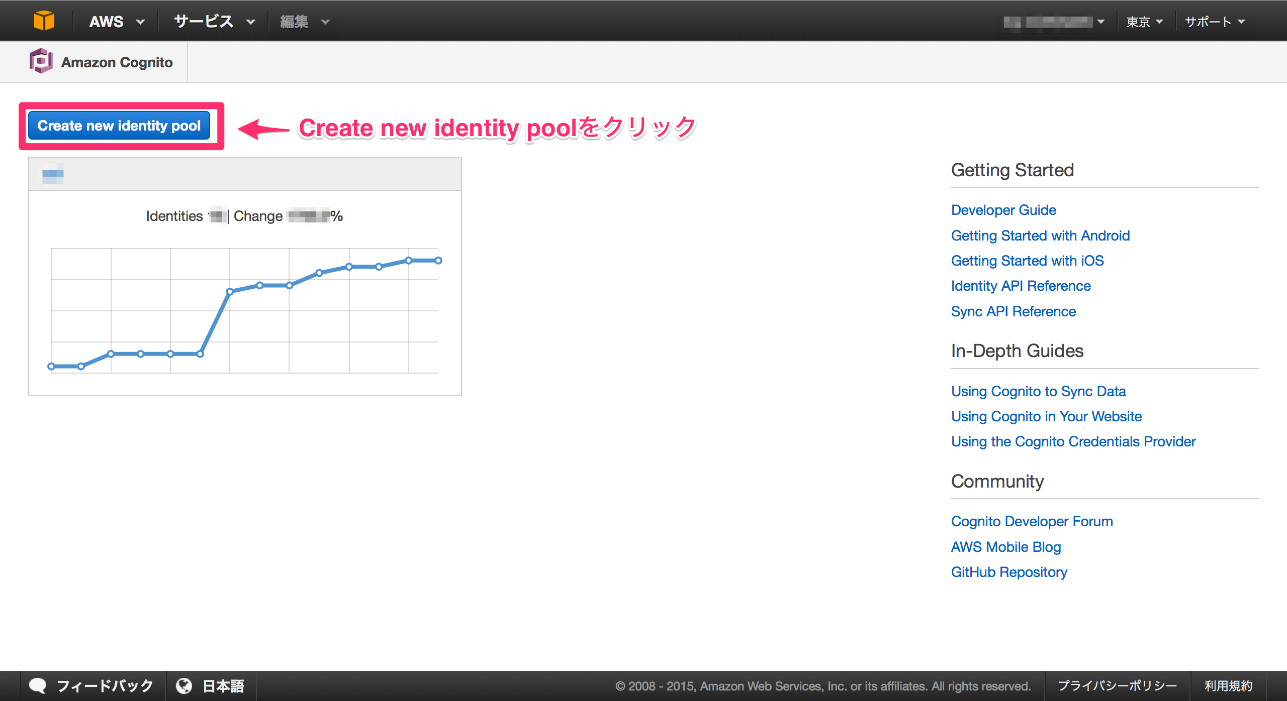 Create new identity poolをクリック